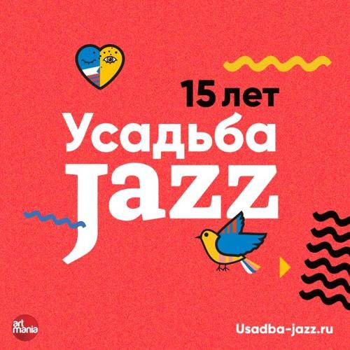 Mixtape Usadba Jazz 2018