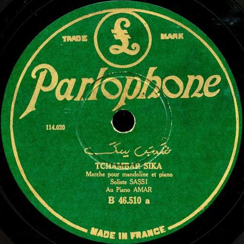 Sassi – Tchambar Sika, (Parlophone, c. 1930)