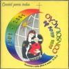 Cantai Povos Todos -Autor: Everaldo Reis e Pe. Luiz Balsan   Cantor: Alessandra Martins