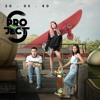 Project S The Series SOS Theme