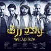 Download مهرجان أسود الأرض - الدخلاوية   من فيلم ولاد رزق Mp3