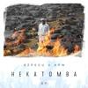 KPW & Szpecu - Spójrz w lustro feat. Dominika Mierzwa(Szpecusolo) / Hekatomba EP