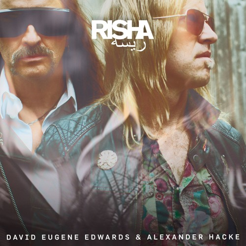 David Eugene Edwards & Alexander Hacke - All In The Palm