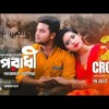 Oporadhi - Ankur Mahamud Feat Arman Alif By Zonkewaps.Com