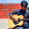 Mana Ki Hum Yar Nahi     Guitar Cover    Bhaskar dev