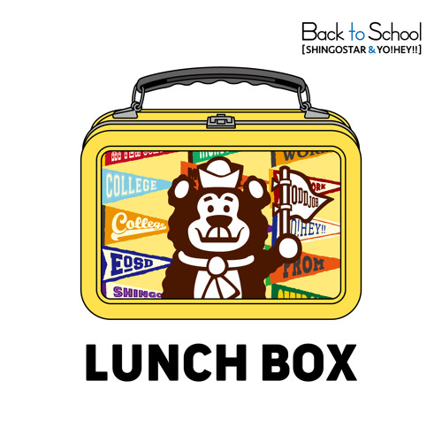 BACK TO SCHOOL - LUNCH BOX