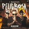 🍑J Balvin ft. Wisin & Yandel - Peligrosa (Da Phonk Edit)🍑