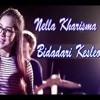 [SoundRecords™] • Yusuf F™ - Bidadari Keseleo Nella Kharisma 2018 (Hard) [private Mix] Testing Prev