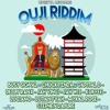 Ouji Riddim - Official Promo Mix By Freeman Zion [Upsetta Records October 2017]
