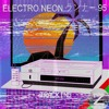ELECTRO NEON ランナー 9 5 [Synthwave] - INTRO (TRACKING EP) Caustic 3.2 PC