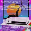 ELECTRO NEON ランナー 9 5 [Synthwave] TRACKING (TRACKING EP) FL Studio & Caustic 3.2