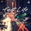 Vision X Ambition Music - Fast Life