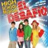 High School Musical: El Desafio - Superstar [Karaoke]