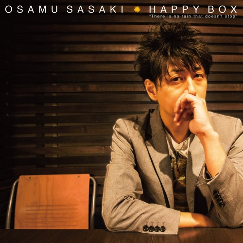 HAPPY BOX ~There is no rain that doesn't stop~