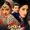 Download Ishq Mein Marjawan Title Track Male and female Version(Colors TV) Mp3