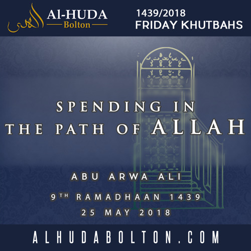Spending In The Path Of Allah