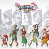 Dragon Quest XI : Unflinchable Courage - Battling Race - Endless Battle