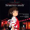 Always With Me [Lyrics - Wakako Kaku]