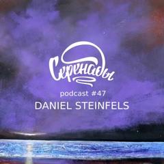 Serenades Podcast #47 - Daniel Steinfels