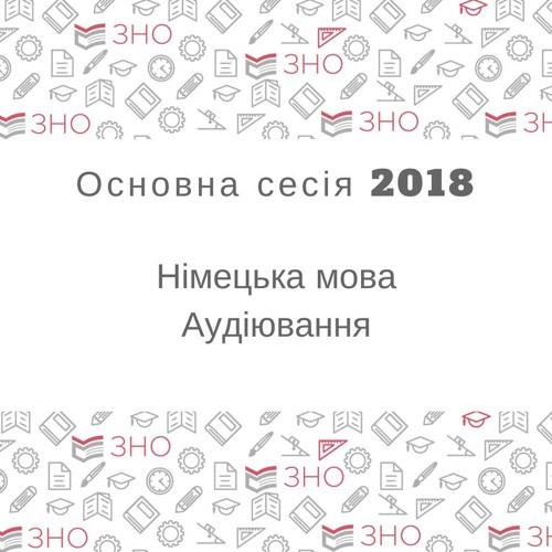 Nimec Mova ZNO - 2018