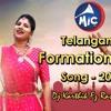 2018 Telangana Formation Day Song Mictv Dj Karthik Fz Rasoolpura