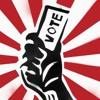 Mamoon- voting @ ARIC centre
