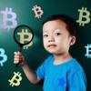 Bitcoin Básico para Iniciantes Portada del disco