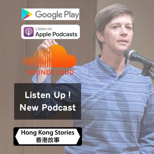Podcast - 30 May 2018 - Rachel - School Lunch - Yuri - Going Home