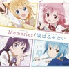 Download Comic Girls (OP / Opening FULL) - [Memories / Voice Cast] Mp3