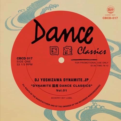 "Japanese Boogie Mix ""DYNAMITE 国産 DANCE CLASSICS Vol.1"" Teaser"