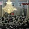Download شيخ نورين محمد صديق آيات من سورة البقرة من تراويح 2018 Mp3