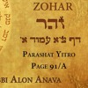 Zohar - The Mystical Meaning Behind The Ten Commandments - Part 3