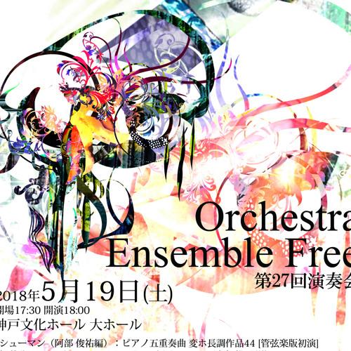 Piano Quintet op.44 E flat major (orchestrated)