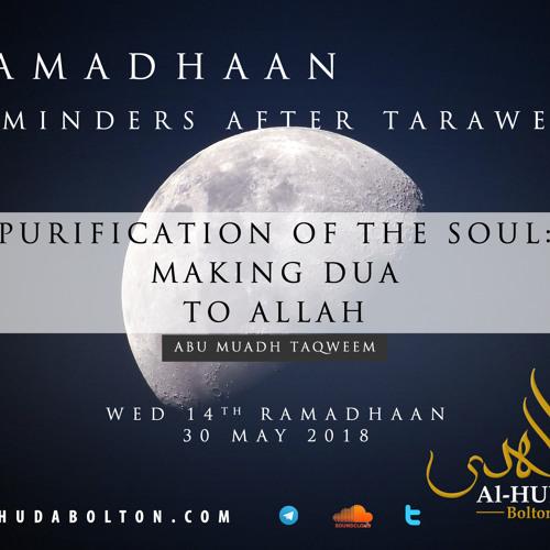 Purification Of The Soul - Making Dua