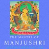 Mantra of Manjushri