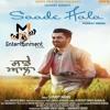 Saade Aala - Sharry Mann (DEEJAY MONEY)
