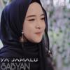 Nissa Sabyan - Ya Jamalu (New Single Religi 2018)