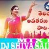 MANGLI  NEW SONG  MIX BY DJ SHIVA SAIDABAD