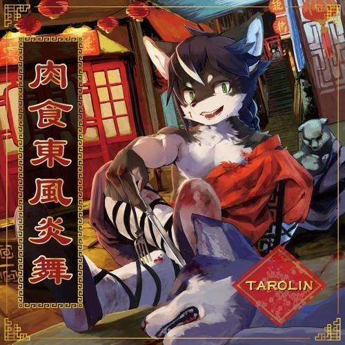 TAROLIN feat. 小宮真央 - YII-ER KICK THE BASS!!!