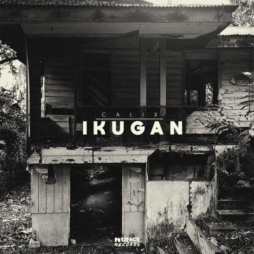 IKUGAN [Mini-Album] (2018)
