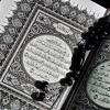 Ayatul Kursi - Mishary Rashid Al-Afasy | أية الكرسى - بصوت الشيخ مشارى راشد العفاسى