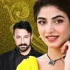 Mera Yaar Badshah Tu (Rani Drama Full OST) - Beena Khan & Naveed Nashad