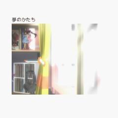 夢のかたち (feat. Yuca)