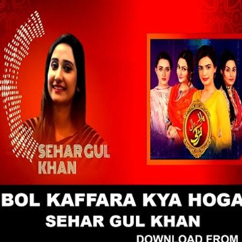Bol kafara kya hoga| bol entertainment| drama OST
