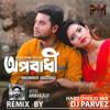OPORADHI Arfan Alif (EID DHOLKI MIX 2018) DJ PARVEZ (Djeey Parvez)