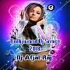Teri Akhiyo Ka Yo Kajal (Full Electro Piano Dance Mix) Dj Afjal Raj