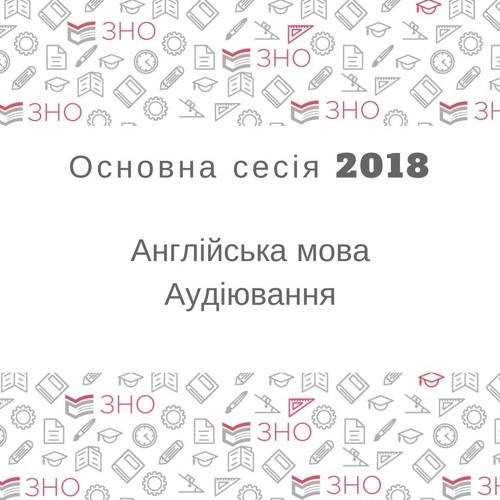 Engl_mova_osnovna 2018