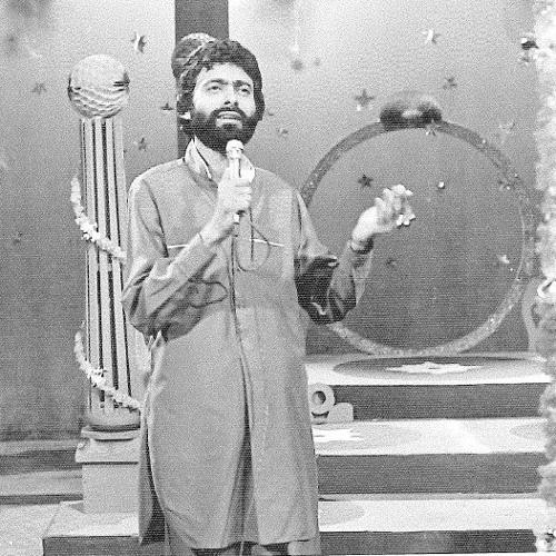 Haamid Rahim - Khabarnama (Travel to the 1970's)
