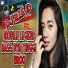 DJ MOBILE LEGEND REMIX AKIMILAKU BASS NYA TINGGI ORIGINAL  ☆ DJ R I E ID ☆