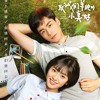 How Much I Like You, You Would Know (我多喜欢你,你会知道) - A Love So Beautiful OST